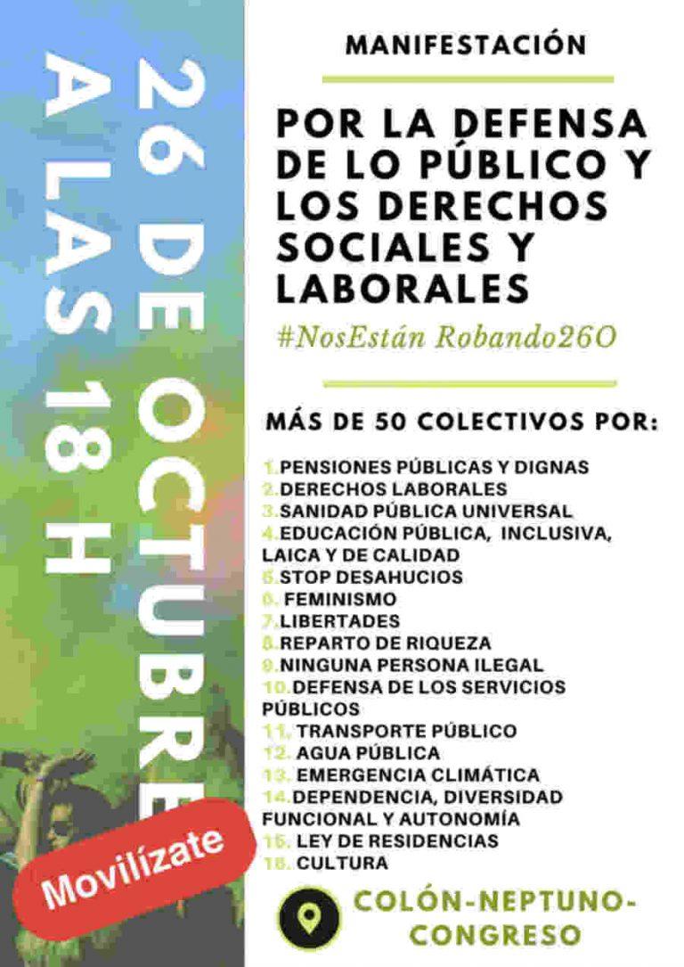 Manifestación 26 de octubre por la defensa de los derechos público, sociales y laborales