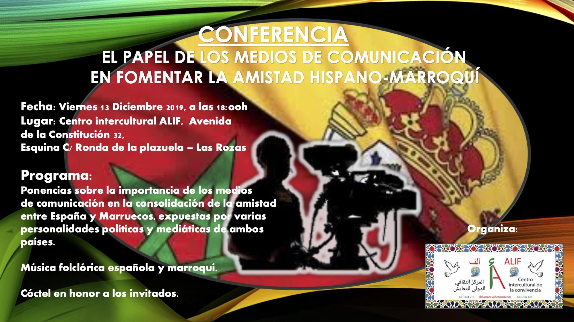 El papel de los medios de comunicación en fomentar la amistad Hispano-Marroquí